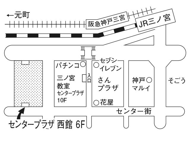 三ノ宮-Ⅱ