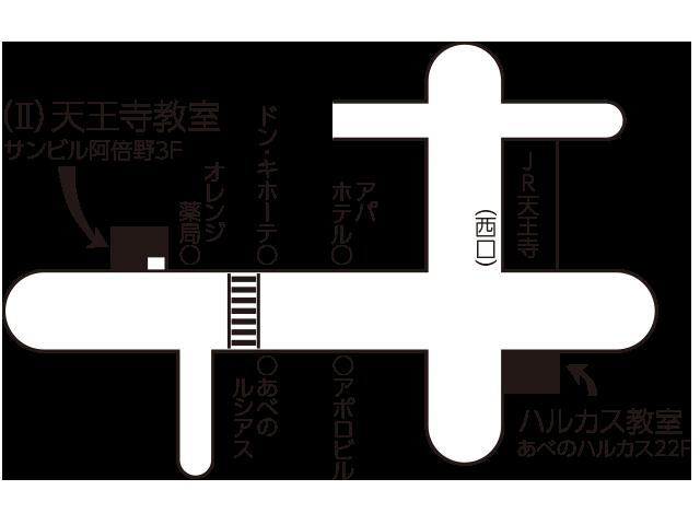 天王寺-Ⅱ