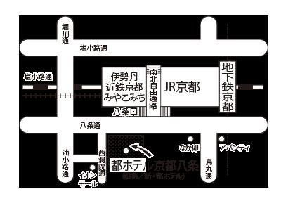 京都 八条都
