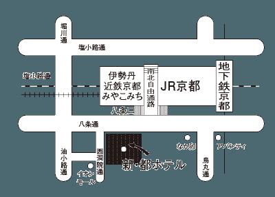 京都 新・都